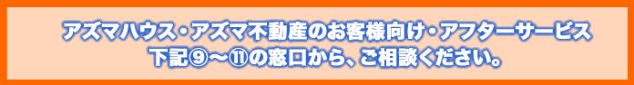 contact_main2