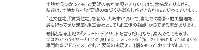 step1-3b