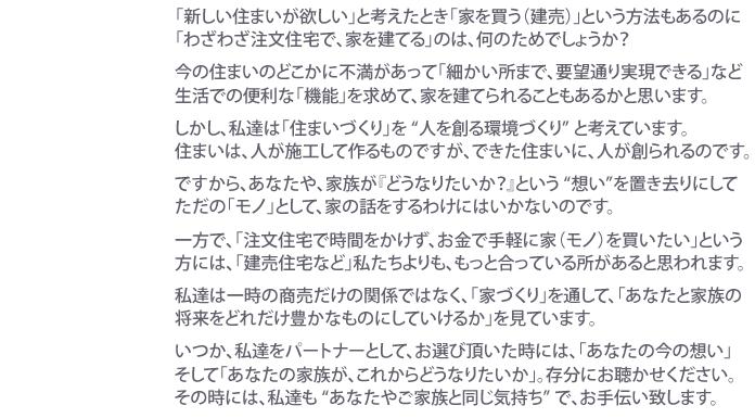 step2-1b