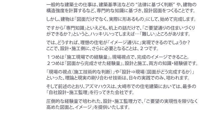 step2-2b
